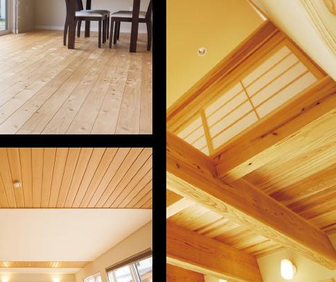 天然木の家の内装